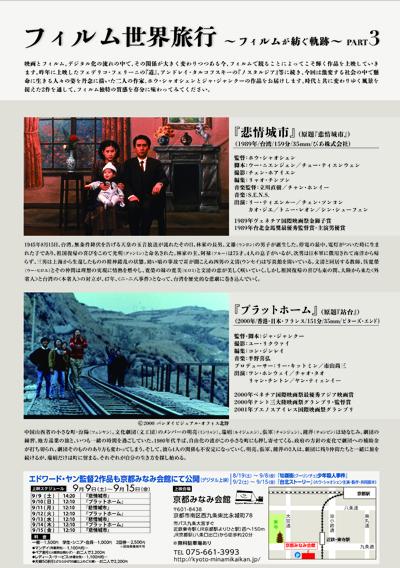 film_b5_OL