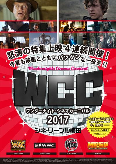 WCCtop