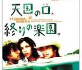 fujisawa3s