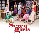 sevens]
