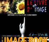 イメージの本s
