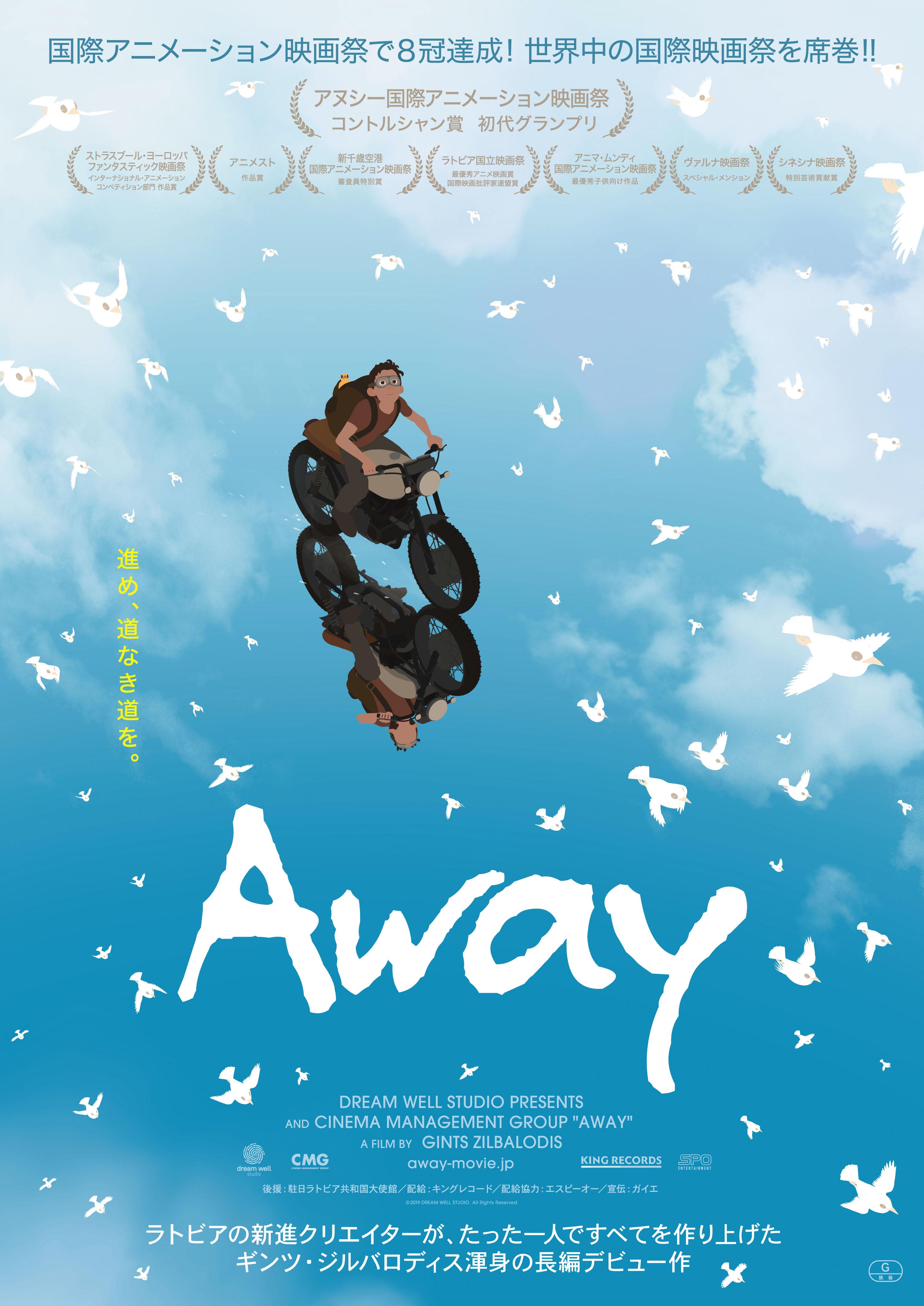 Away_b2_ol
