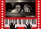 キネピアノ0724s